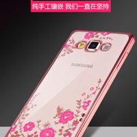 Casing Samsung J710/ J72016 Silicon Flower Bling Soft Case Diamond