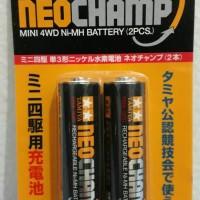 Tamiya Mini 4WD Rechargeable Ni-MH Battery Neo Champ (2pcs)