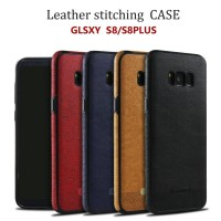 Casing / Case / Cover Samsung S8 Galaxy S8 Case S8+ Leather / Kulit