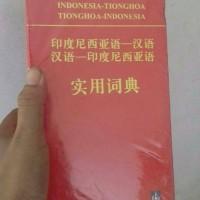 Kamus Mandarin Tionghoa. Penerbit Dian Rakyat