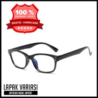 Jual Kacamata Anti Silau - Kacamata Anti Sinar UV - Kacamata Anti Radiasi Murah