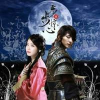 Dvd Korea Scarlet Heart Ryeo