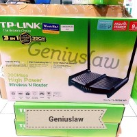 TP LINK TL WR841HP 300Mbps High Power Wireless N Router TPLINK