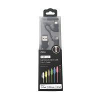 Zikko 2 in 1 Lightning & Micro USB Data Cable [1.5 meter] -Black