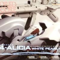 Armored Core Rayleonard 04 Alicia White