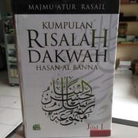Risalah Dakwah Hasan Al Banna Jilid 1