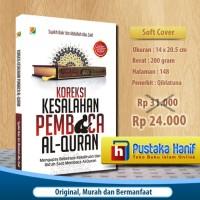Buku Koreksi Kesalahan Pembaca al-Quran