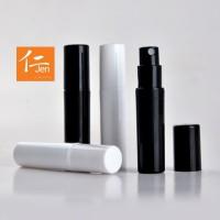 harga Botol Tester Parfum Vial Sprayer 2ml - Botol Parfum Refill New Style Tokopedia.com