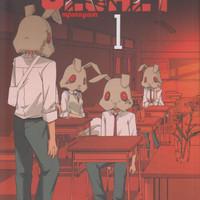 Komik Secret 1 - Yoshiki Tonogai