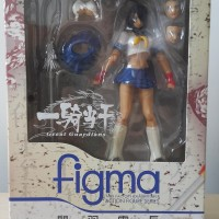 Max Factory Figma Anime Great Guardians Figure No 10 Unchou Kanu