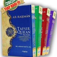 Quran Tafsir Per kata Ar Rahman A4