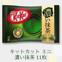 Jual KitKat Matcha Catechin Murah