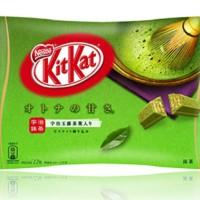 Jual KitKat Uji Matcha Murah