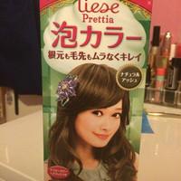 LIESE BUBBLE HAIR COLOR ASH BROWN