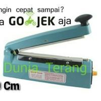 Q2 Impulse Sealer 20cm / Alat Pres Plastic / Plastik