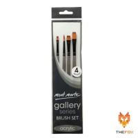 Kuas Lukis Mont Marte Gallery Series Brush Acrylic Set 4