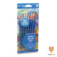 Kuas Lukis Reeves Artist Watercolour Gold Nylon Brush Set