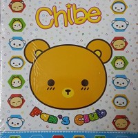 Buku Tulis Kiky 38 Warna Chibe