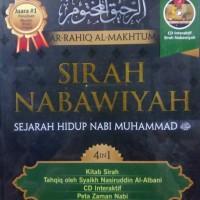 Buku Sirah Nabawiyah Sejarah Hidup Nabi Muhammad