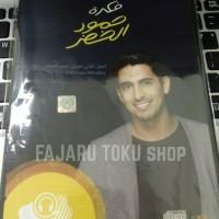 Original CD nasyid humood alkhuder kun anta VCD DVD raihan maher zain
