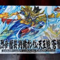 SD Sangokuden Shin Shouretsutei Ryuubi Gundam Tengyokugai