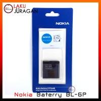 Baterai Nokia 6500 Classic, 7900 Crystal Prism BL-6P Original Battery