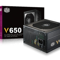 Jual Cooler Master Vanguard 650 - 650W Full Modular 80 Plus Gold Certified Murah
