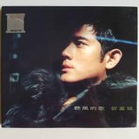 CD AARON KWOK FU CHEN 2010 IMPORTED HONG KONG