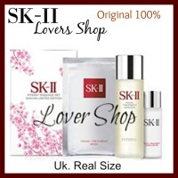 SK-II/SK2/SKII PIETERA SET / FTE 75 ML SET / PEMULA /LIMITED EDITION