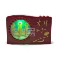 Radio Meditasi Budha Liam Keng 48 Lagu - SKU RL041701