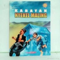 Buku Cerita Legenda Versi Bahasa Jawa KABAYAN NYEKEL MALING