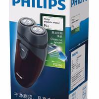 Cuci Gudang Philips Shaver PQ206 Alat cukur Modern Termurah