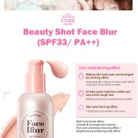 Etude House Beauty Face Blur SPF33/PA+ 35g