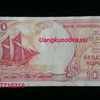 Jual uang kuno jadul lama 100 rupiah rp 100 perahu pinisi / kapal layar Murah