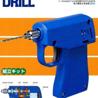 Electric Handy Drill Tamiya