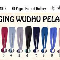 Legging Wudhu Pelangi ORIGINAL