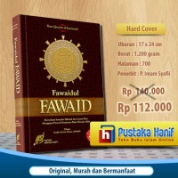 Buku Fawaidul Fawaid - Ibnu Qayyim al-Jauziyyah