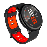 harga Amazfit Pace Smartwatch With Gps And Heart Rate International Version Tokopedia.com