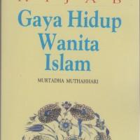 Harga Hijab Islam Hargano.com