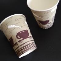 harga Hot Paper Cup Size 8 Oz Coffee Desain / Gelas Kertas 240ml Isi 50 Pcs Tokopedia.com