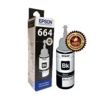 Epson Tinta Botol Original 70ml T6641 - Hitam