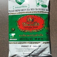 Jual thai green tea asli number one / chatramue 200g Murah