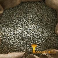 Jual Coffee Bean Arabica Flores (Biji Kopi Mentah) Murah
