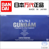 Bandai PG 1/60 RX-78-2 GUNDAM CHROME PLATED VERSION 30 cm 20000