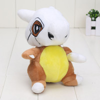 Pokemon Cubone Pokemon Center [POKe-DOLL]