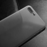 Jual Cafele Full Matte Hard Shell Case Skin Cover For iPhone 7 PLUS Murah