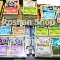 Jual [PROMO] 204 Kartu Pokemon Cards 100% Original Murah