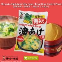 Miyasaka Instant Miso Soup - Abura Age [Tahu Goreng] [8 Porsi]