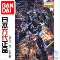 Bandai MG 1/100 RGM-96X Jesta 18cm 4000
