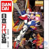 Bandai MG 1/100 God Gundam GF13-017NJII 18cm 2500